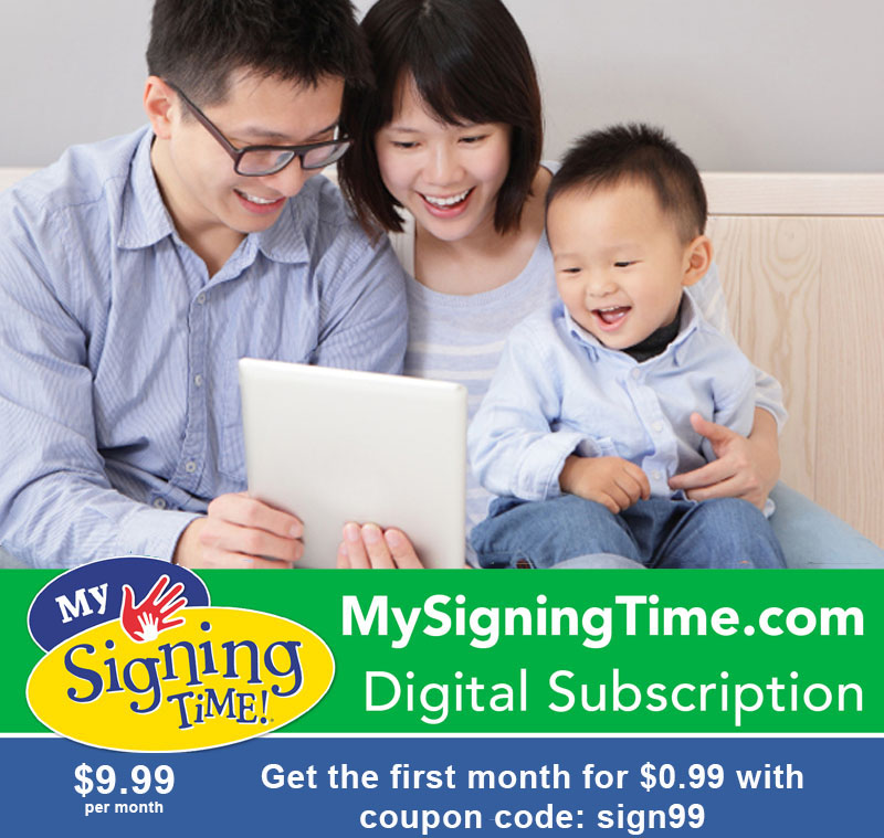 Signing Time Baby Sign Language Digital Subscription